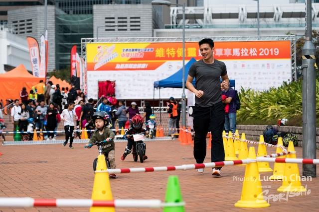 2019-02-24 Vita Green Cycling for Health Marathon Challenge 2019-599