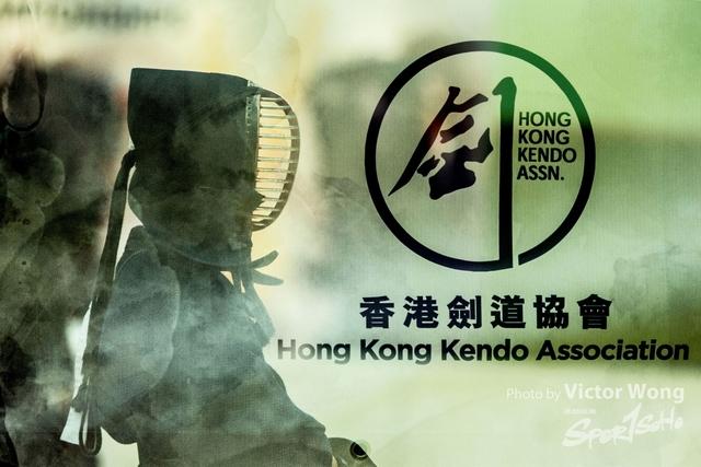 KENDO2019_0001