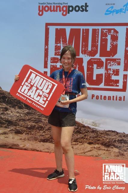 Mud_Race_1193