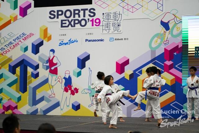 2019-08-18 Sports expo 0011