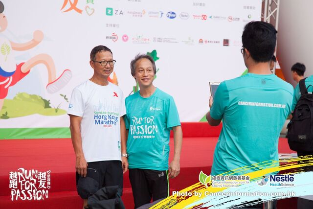 2019Sep1 Run for Passion-6