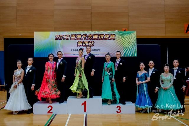 20190908 Dance 2261