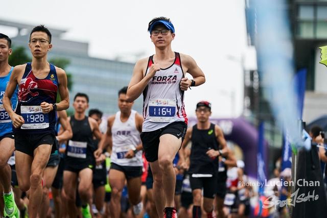 2019-10-13 Hong Kong Guy x Mizuno  0029