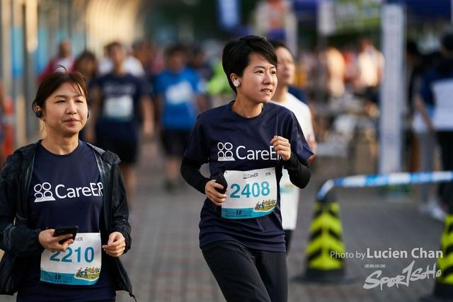 2020-01-05 Runnerthon 0032