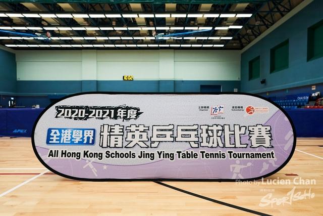 Lucien Chan_21-05-23_All Hong Kong Schools Jing Ying Table Tennis Tournament_0004
