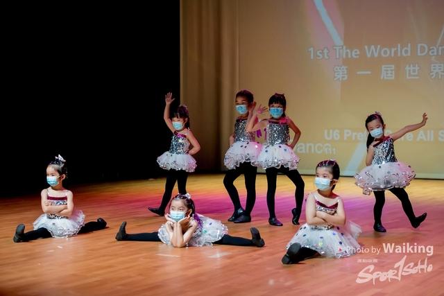 2021-07-10 8th World Dancer Champ-0565